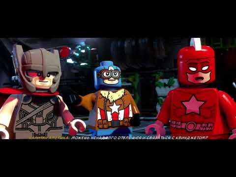 LEGO® MARVEL Super Heroes 2 20171117161650 |
