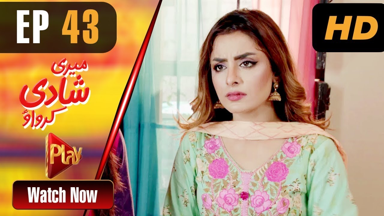Meri Shadi Karwao - Episode 43 Play Tv Sep 4, 2019