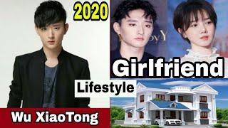 Yu Xiaotong (The Twin Flower Legend) | Gf : Chen Xiao Yun | Income ??? *Lifestyle 2020 *IBBI CREATOR