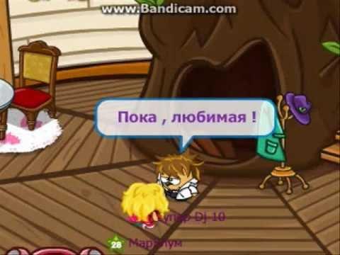 Игры Шарарам, играть онлайн бесплатно