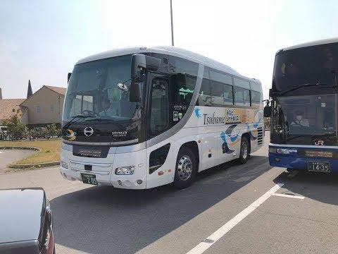 Minato Shuttle-bus Nagoya port-Lego Land-Kinjo futo St.【みなとシャトルバス 名古屋港-レゴランド-金城ふ頭駅】