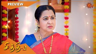 Chithi 2 - Preview | Full EP free on SUN NXT | 08 Feb 2021 | Sun TV Serial