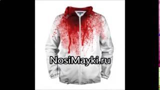 купить детскую осеннюю куртку для мальчика(http://nosimayki.ru/catalog/type/man_windbreaker - наш интернет магазин, приглашает Вас купить ветровки. У нас Вы можете заказать..., 2017-01-06T08:12:29.000Z)