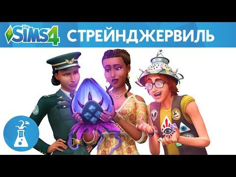 Консольная версия Sims 4 теперь поддерживает мышь и клавиатуру