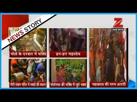 Watch - Shivratri festival being observed with great enthusiasm across the country