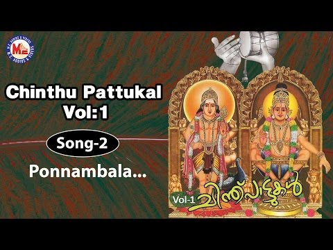Ponnambala - Chinthu Pattukal (Vol-1)
