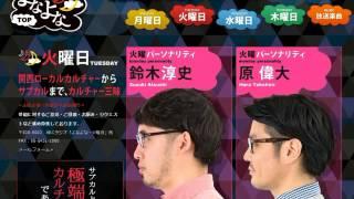 渋谷陽一について…山崎洋一郎(ロッキング・オン)2017年8月1日