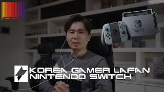 [게임이야기] 닌텐도 스위치 공개!! (Nintendo Switch)