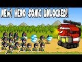 Heroes War: Super Stickman Defence New Character Unlocked - SONIC - Full Upgrade Hacked