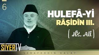 Hulefâ-yi Râşidîn 3. (Hz. Ali) |  Şerafeddin Kalay (6. Ders)