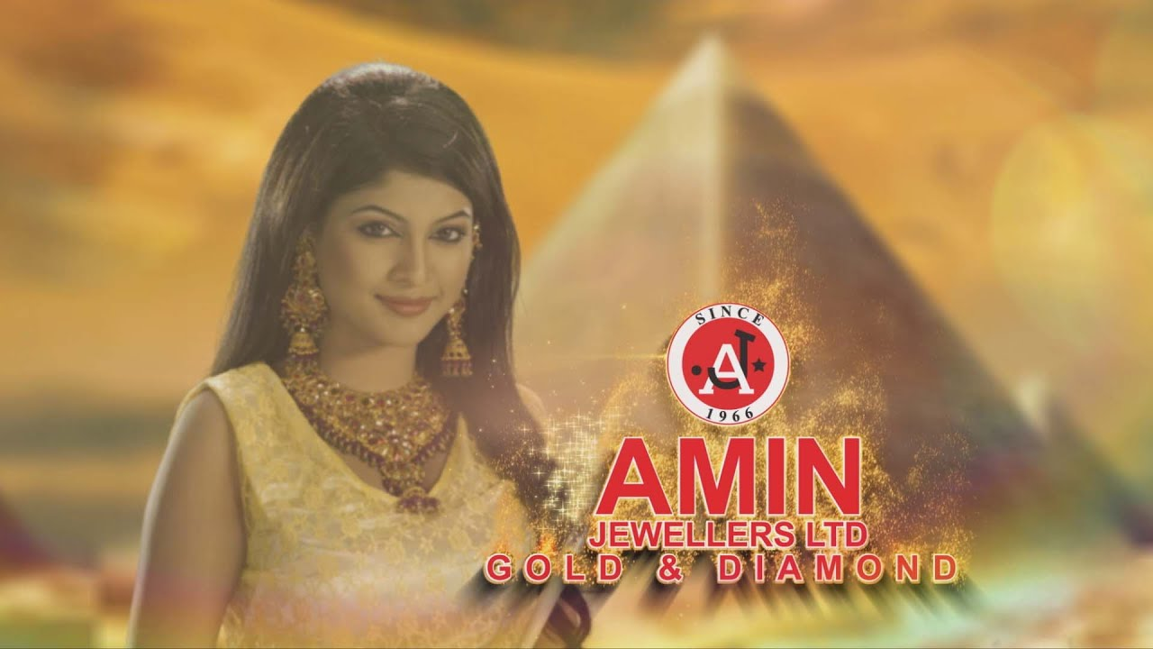 Amin Jewellers New Remake TVC 1 - YouTube
