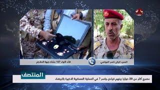 مصرع أكثر من 20 حوثيا بينهم قيادي واسر 7 في العملية العسكرية الاخيرة بالبيضاء