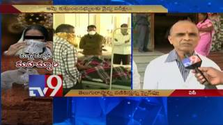 Swine Flu kills one more in Hyderabad - TV9