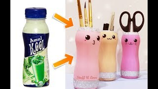 Reusing old plastic bottles DIY adorable & super easy pen/ brush holder
