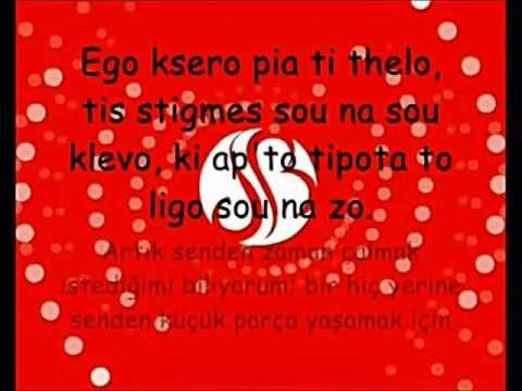 Despina Vandi - To Ligo Sou Na Zo (Karaoke) (EL - TR)