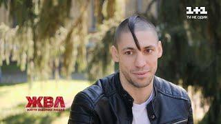 Останній призер Олімпіади з карате: ЖВЛ поспілкувалася зі Станіславом Горуною