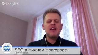 SEO: Продвижение сайта в Нижнем Новгороде(, 2014-02-14T08:59:19.000Z)