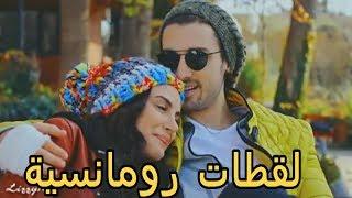 لقطات رومانسية بين كنان و رزان في مسلسل فضيلة وبناتها