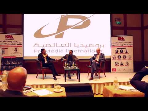 What is powering the disruption economy - Kuwait Marketing Conference