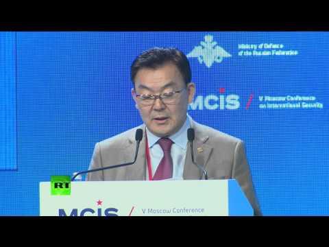Второй день Московской конференции по международной безопасности
