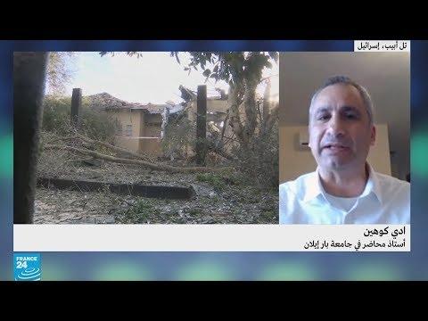 ما تداعيات التصعيد بين حماس وتل أبيب على الانتخابات الإسرائيلية؟  - نشر قبل 3 ساعة