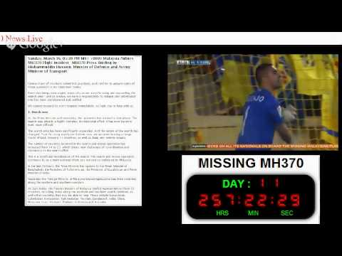Malaysia Airlines Flight MH370 News Live (18/3/2014)