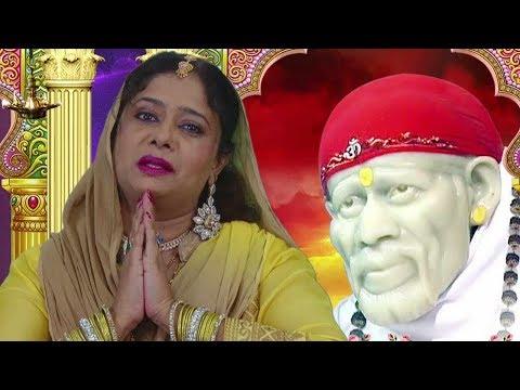 Bhid Bhakto Ki Saji Palkhi Khob Saji   Saibaba Hindi Devotional Song   Zeba Banoo