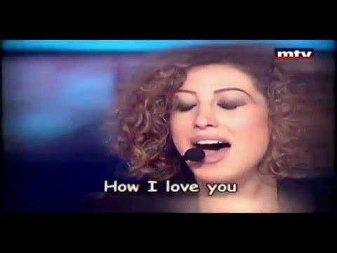 How I Love You - Engelbert Humperdinck covered by Bouchra Hachem & Ziad Bourji