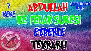 surah falaq for children for kids memorise learn repeated surah al falaq basically for beginners