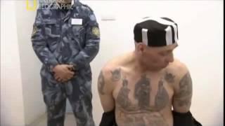 """National Geographic. Отрывок из д/ф """"Самые страшные тюрьмы России"""""""