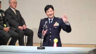 自衛隊入隊激励会 自衛隊埼玉地方協力本部長挨拶 ブルーインパルス山口元隊長