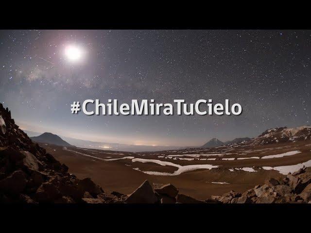 #ChileMiraTuCielo (2018) www.diadeastronomia.cl