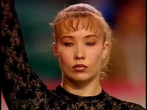 1995 IBM Atlanta Gymnastics Invitational