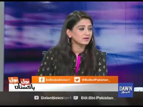 Bol Bol Pakistan - August 31, 2017 -  Dawn News
