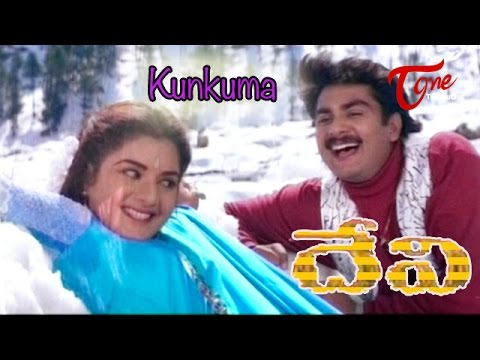 Kunkuma Song From Devi Telugu Movie | Prema,Shiju,Bhanuchander,Vanitha