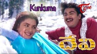 Kunkuma Song from Devi Telugu Movie | Prema,Shiju,Bhanuchander,Vanitha
