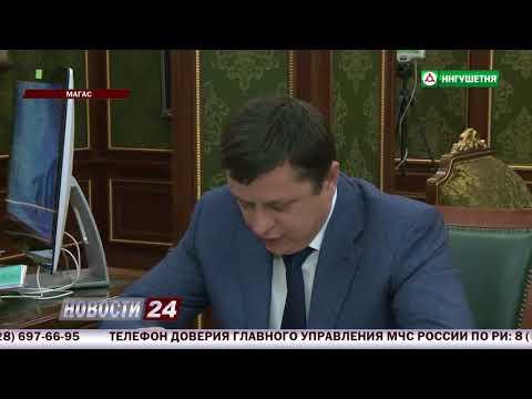 """""""Почта Банк"""" начинает кредитование физических лиц в Ингушетии."""