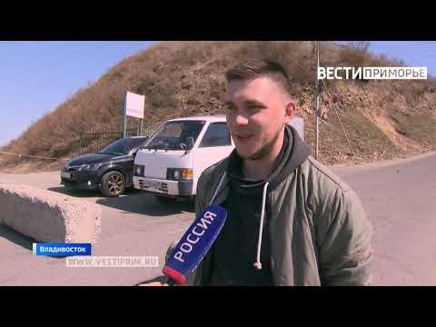 """Вести: Приморье"" от 4 апреля 2020 года"