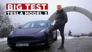 Tesla Model 3 | Big Test найменшої та найпопулярнішої Тесла 3