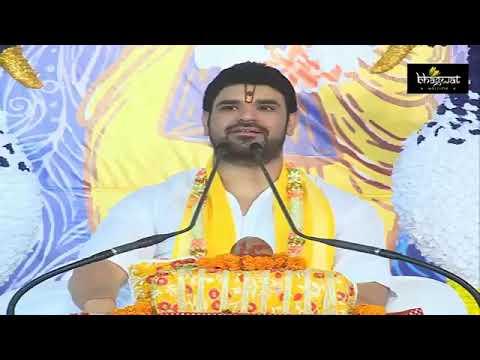 Mere Banke Bihari Aa Gya Main Sharan Teri || Shradhey Aachrya Shri Gaurav Krishna Goswami Ji