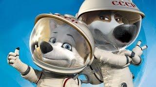 Белка и Стрелка - звездные собаки! Космический полет.