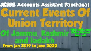 JKSSB Accounts Assistant Panchayat ( Current Events Of Union Territory of Jammu , Kashmir and Ladakh