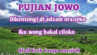 Download lagu PUJI PUJIAN SEBELUM SHOLAT_DI KENTONGI DI ADZANI ORA TEKO(dawuh nabi)