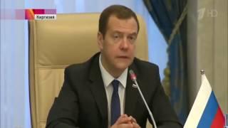Переговоры Дмитрия Медведева в Бишкеке׃ Взаимодействие России в условиях экономической ситуации