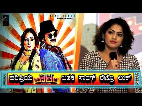 Haripriya Speech at Bell Bottom Yethake Video Song Release | Rishab Shetty,Hariprriya | Ajaneesh