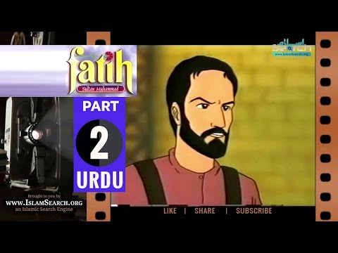 Fatih Sultan Muhammad (Urdu) - Part-2 ┇ Islamic Cartoon ┇ IslamSearch.org