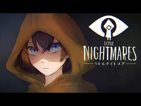 【LITTLE NIGHTMARES】can i wake up now?【NIJISANJI EN   Petra Gurin】