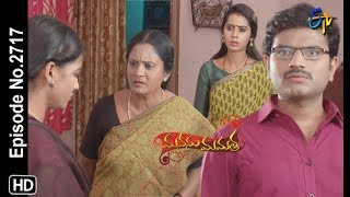 Manasu Mamata | 4th October 2019  | Full Episode No 2717 | ETV Telugu