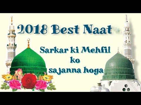 2018 Best Naath  pehle sarkar ki mehfil ko...