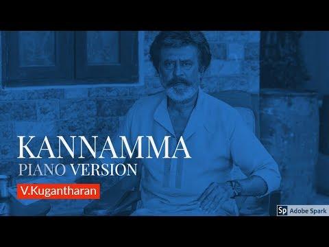 Kannamma Piano Version (Kaala)